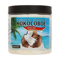 Масло кокосовое пищевое 500г
