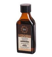 Масло Moroccan SPA восстанавливающее для сухих волос 100 мл
