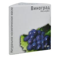 Масло Виноград косметическое, 10 мл