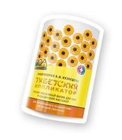 Массажер Тибетский иппликатор для шеи, магнитный желтый