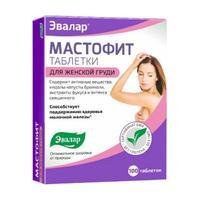 Мастофит таблетки 200 мг, 100 шт.