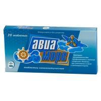 Авиа-море таблетки, 20 шт.