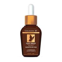 Medical Collagene 3D Oleo Сыворотка для лица 30мл 30мл