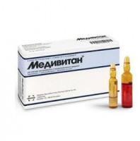 Медивитан ампулы 4+1 мл, 8 шт.