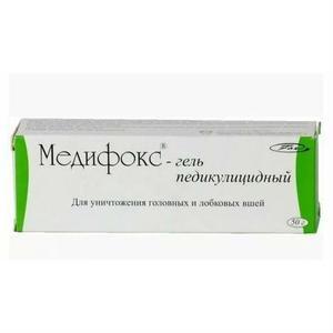 Медифокс гель, 50 г