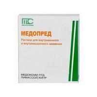 Медопред р-р для в/вен.и в/мыш. введ. 30 мг/мл 1 мл ампулы 10 шт.