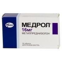Медрол таблетки 16 мг, 50 шт.