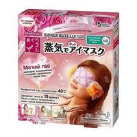 MegRhythm Паровая маска для глаз Цветущая Роза 5 шт