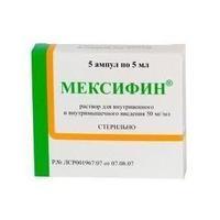 Мексифин ампулы 50 мг/мл 5 мл, 10 шт.