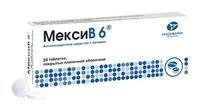 МексиВ 6 таблетки покрыт.плен.об. 125мг+ 10мг 30 шт.
