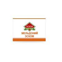 Мельдоний-Эском ампулы 100мг/мл 5 мл 10 шт