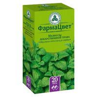 Мелиссы лекарственной трава фильтрпакетики 1,5 г, 20 шт.