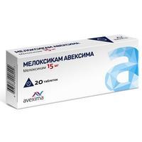 Мелоксикам Авексима таблетки 15 мг 20 шт.