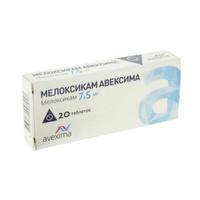 Мелоксикам Авексима таблетки 7,5 мг 20 шт.