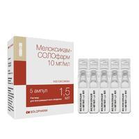 Мелоксикам-СОЛОфарм Политвист р-р для в/мыш. введ.10 мг/мл 1,5 мл ампулы пластик 5 шт.