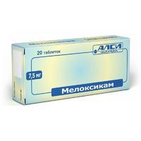 Мелоксикам таблетки 7,5 мг, 20 шт.