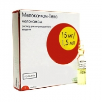 Мелоксикам-Тева р-р для в/мыш. введ.15 мг/1,5 мл 1,5 мл ампулы 5 шт.