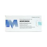 Мэлсмон ампулы 100 мг/2 мл, 10 шт.
