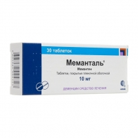 Меманталь таблетки покрыт.плен.об. 10 мг 30 шт.