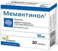 Мемантинол таблетки покрыт.плен.об. 10 мг 30 шт.