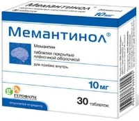 Мемантинол таблетки покрыт.плен.об. 10 мг 90 шт.