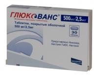 Глюкованс таб. п/о плён. 2,5мг/500мг №30