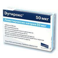Эутирокс  таблетки 50 мкг, 100 шт.