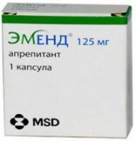 Эменд капсулы 125 мг, 1 шт.