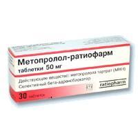 Метопролол-ратиофарм таблетки 50 мг, 30 шт.