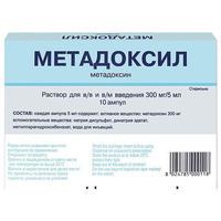 Метадоксил ампулы 300 мг , 5 мл , 10 шт.