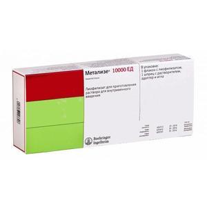 Метализе флакон, 50 мг
