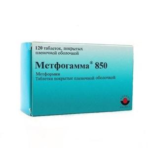 Метфогамма 850 таблетки 850 мг, 120 шт.