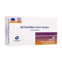 Метформин Лонг Канон таблетки с пролонгированным высвобождением 500 мг 30 шт.