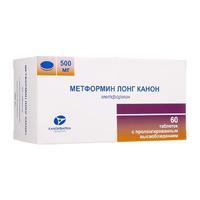 Метформин Лонг Канон таблетки с пролонгированным высвобождением 500 мг 60 шт.
