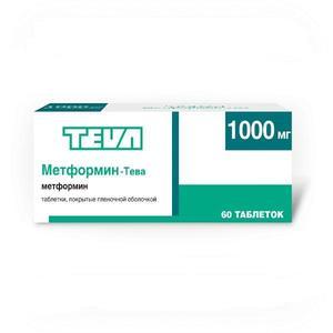 Метформин-Тева таблетки покрыт.плен.об. 1000 мг 60 шт.