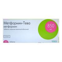 Метформин-тева 850мг таб. п/пл/об. х60 (r)