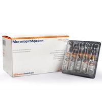 Метилэргобревин ампулы 0.2 мг/мл , 1 мл , 50 шт.