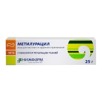 Метилурацил мазь 10% , 25 г