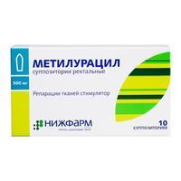 Метилурацил суппозитории ректальные 500 мг 10 шт.