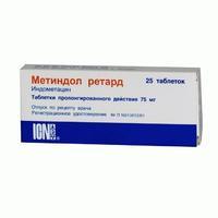 Метиндол таблетки ретард 75 мг, 25 шт.