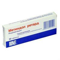 Метиндол ретард таб. пролонг. действия 75 мг №50