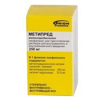 Метипред флаконы, 250 мг