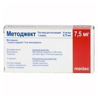 Методжект р-р для п/кожн. введ. 50 мг/мл 0,15 мл ( 7,5 г ) шприц 1 шт.