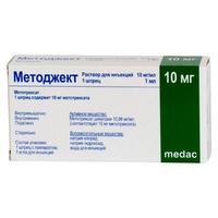 Методжект р-р для п/кожн. введ. 50 мг/мл 0,2 мл (10 мг) шприц 1 шт.