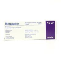 Методжект раствор для инъекций 10 мг/мл 1,5 мл (15 мг) шприц 1 шт.