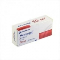 Метокард таблетки 50 мг, 30 шт.