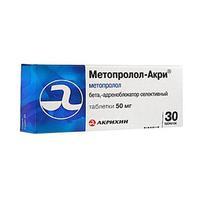 Метопролол-Акрихин таблетки 50 мг 30 шт.