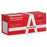 Метопролол ретард-Акрихин таблетки 50 мг 30 шт.