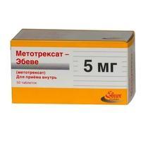 Метотрексат-эбеве таблетки 5 мг, 50 шт.