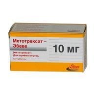 Метотрексат-Эбеве таблетки 10 мг 50 шт.